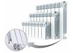 Биметаллический радиатор RIFAR BASE VENTIL 500 - 4 секции нижнее правое подключение