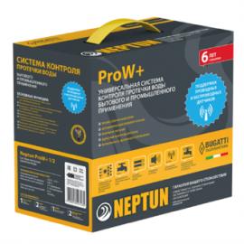 Система контроля протечки воды neptun bugatti prow+ 3/4 (беспроводная система)