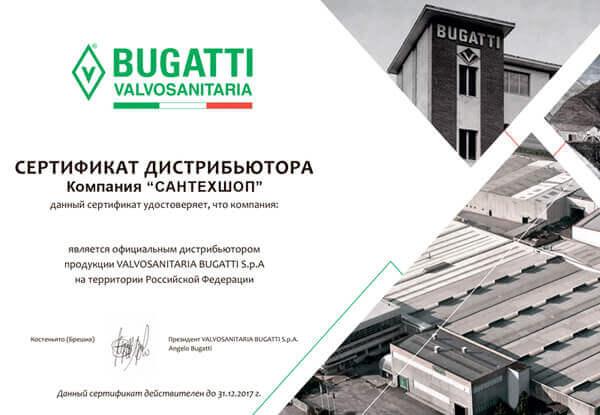 Мы являемся партнёрами Bugatti