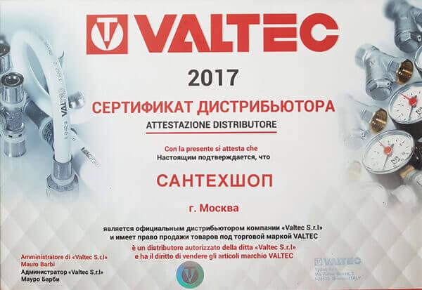 Мы являемся партнёрами Valtec